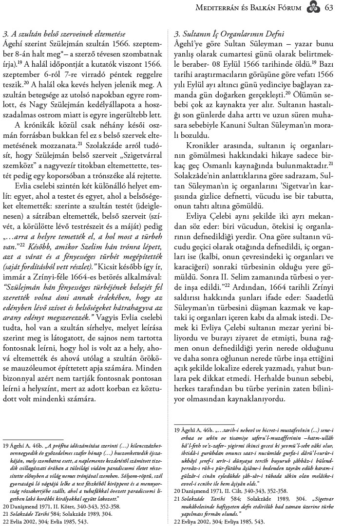 eErika makale-9